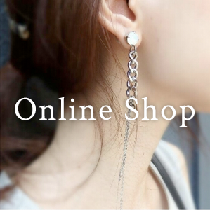 >enu accessories<br>online shop